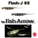 8%off!! Fish Arrow/フィッシュアロー 【F...