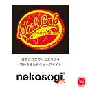 Phat lab/ファットラボ 【nekosogi DSR/ネコソギディエスアール】オリカラ