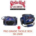 特価品!! Strike king/ストライクキング 【SK 2600 PRO GRADE TACKLE BOX/プログレード タックルボックス】
