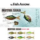 10%off!! Fish Arrow/フィッシュアロー 【...