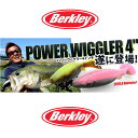 今だけ価格! Berkley/バークレー 【Power Wi...