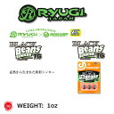 RyUGI / еъехб╝ео б┌ BLACK Beans SINKER TG / е╓еще├епе╙б╝еєе║е╖еєелб╝ TG б█ 1oz / 28g 2╕─╞■дъ б╩┬х░·дн╔╘▓─╛ж╔╩б╦