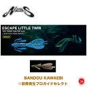 NORIES / е╬еъб╝е║ б┌ ESCAPE LITTLE TWIN / еие╣е▒б╝е╫еъе╚еые─едеє б█351 #BANDOU KAWAEBI / е╨еєе╔ежелеяеие╙ ви▓о╠ю╡о└╕е╫еэемеде╔е╗еьепе╚ ░╦╞г╣к ┼─╩╒┼п├╦ ▓о╠ю╡о└╕ б╩┬х░·дн╔╘▓─ епеъе├епе▌е╣е╚б╦