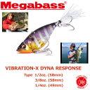 Megabass / メガバス 【 VIBRATION-X ...