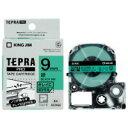 テプラPROテープ キレイ 緑/黒文字 SC9GE