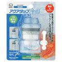 浄水器 アクアタップA CQA-2040