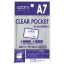 【セキセイ】 アゾン クリアポケット A7 AZ-533-0...
