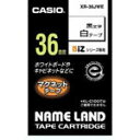 【J353694】【カシオ計算機】マグネットテープ XR-36JWE 白に黒文字36mm【オフィス機器】