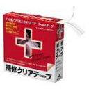 【J-193650】【フィルムルックス】補修クリアテープ 00500【文具雑貨】