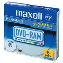 【J-321637】【日立マクセル】DVD−RAM DRM47PWB.S1P5SA 5枚【メディア】