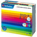 dvd-r 価格 通販