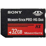 【J-379973】【SONY】メモリースティックPRO-HGデュオ MS-HX32B【メディア】