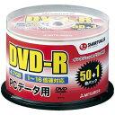 【J-381502】【ジョインテックス】データ用DVD-R 255枚 A902J-5【メディア】