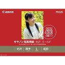 【J-321450】【キヤノン】△写真紙 光沢ゴールド GL...