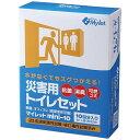 【J-387033】【】マイレットmini10【防災・工具】
