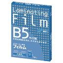 【J-323240】【アスカ】ラミネートフィルム BH906 B5 100枚【ラミネーター関連商品】