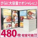 【あす楽】 高透明ポケットアルバム L判サイズ480枚収納 ...