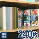 高透明ポケットアルバム L判サイズ240枚収納 見開き12ポケット SPA-1224