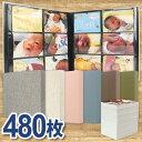 当店限定商品 高透明ポケットアルバム L判サイズ480枚収納 見開き12ポケット SPA-1248
