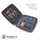 B7-05 18650バッテリー付き。coilmaster コイルマスター 正規品 電子タバコ ビル
