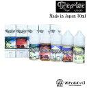 国産リキッド【Re:rise-リライズ-】30ml 電子たばこ vape
