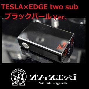 Tesla×EDGE ブラック パールクリスタルシャイン