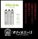 Q-13 ◆火災警報機にご注意◆激烈爆煙◆味もしっかり!◆pollux KIT 25mm◆【VAPE 電子タバコ リキッド式】