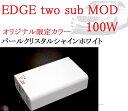【12月特別アイテム】B3-08 Tesla×EDGE 【EDGE two sub MOD】ホワイトパールクリスタルシャイン 限定カラー オリジナル 電子たばこ...