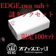 tesla×EDGE 【ホワイトパールクリスタルシャイン+謎タンクセット】お一人様 2セットまでOK!