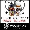 mk labo koi-koi コイコイ 月見+BARISTA BREW ソルテッドキャラメルマキアート 大容量セット