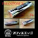 N3-02 特別製作【PHANTOM X T6アルミニウム】PHANTOM X