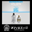 VANDY VAPE【Berserker MTL RTA 24mm】 アトマイザー バーサーカー [電子たばこ vandyvape vape RBA TANK タンク バンディーベープ] [G-27]