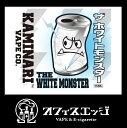 kaminari.co 【 ザ・ホワイトモンスター 15mL】kamikaze 姉妹ブランド カミナリベープシーオー 電子タバコ リキッド