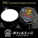 [H-43] TFC【TITANIUM FIBER COTT...