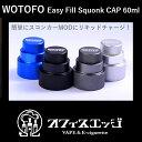 WOTOFO 【EASY FILL SQUONK CAP for 60mlボトル】イージー フィル スコンクキャップ チャージ vape BF [G-8]