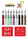 電子タバコ キット KAMRY 正規品 X7 フルスターターキット 電子タバコ キット【20P23Apr16】
