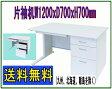 事務机 片袖机 片袖デスク W1200*D700*H700mm スチールデスク オフィスデスク 【 片袖 事務机 】