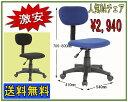 シンプルOAチェア オフィスチェア SCL-001