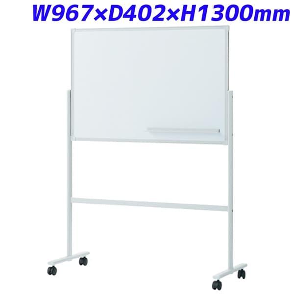 プラス ホワイトボード W967×D402×H1300mm