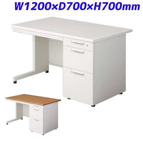 プラス リード 片袖机 W1200×D700×H700mm