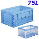荷物の運搬や書類保管の必需品。