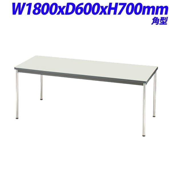 ジョインテックス 会議用テーブル 角型 天板ネオグレー W1200×D750×H700mm YH-R1275 NG オフィス空間に映えるメッキ脚が人気