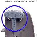 生興 チェアーハンガー IHF02-P09 いす オフィスチェア 事務用チェア オフィス用品 オフィス用 オフィス家具 チェア 椅子 イス 事務椅子 デスクチェア パソコンチェア ハンガー 服掛け ジャケット掛け オプション