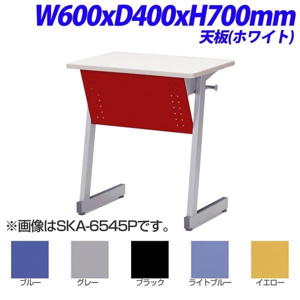 【受注生産品】TOKIO SKA研修・講義用テーブル 天板カラー:ホワイト 2台セット W600×D400×H700mm オンライン SKA-6040P ホワイト:かぐの窓口 便利なカバン掛用フック付の講義用テーブル