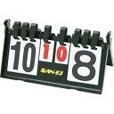 Garage 卓球得点板11-058 ピンポンツール