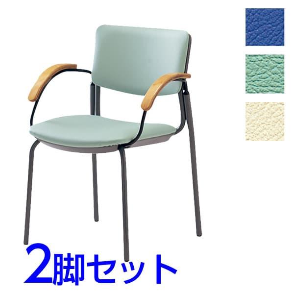 サンケイ ミーティングチェア 会議椅子 4本脚 粉体塗装 肘付 ビニールレザー張り 同色2脚セット CM351-MX バリエーション豊富な会議チェアすくない