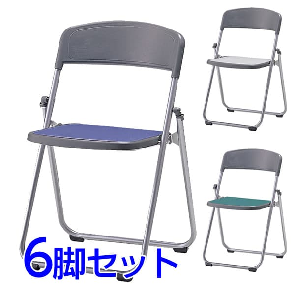 サンケイ 折りたたみ椅子 SCF64-MX 6脚セット