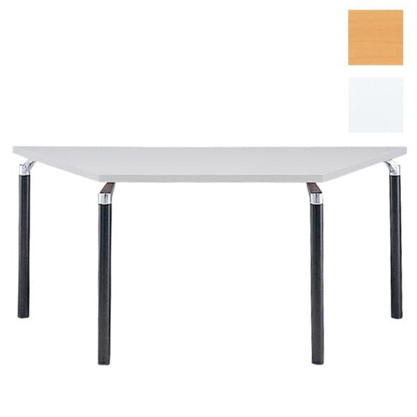 サンケイ 台形 幅165×奥行71.5×高さ70cm ミーティングテーブル 会議テーブル 4本脚 ブラック脚 TM440-MZ テーブル脚のデザインを工夫し、足元スペースを広く確保!