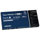 アマノ<amano> プロパックカードA<Pro  カードA>propack card A 【RCP】 02P01Mar15