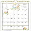 2020年 壁掛 カレンダー No.203 水彩スケジュール ディズニー 100010109411 アートプリントジャパン